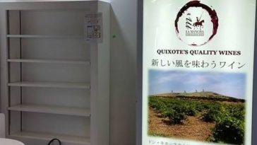 Los vinos con Denominación de Origen La Mancha con destino a Japón 2