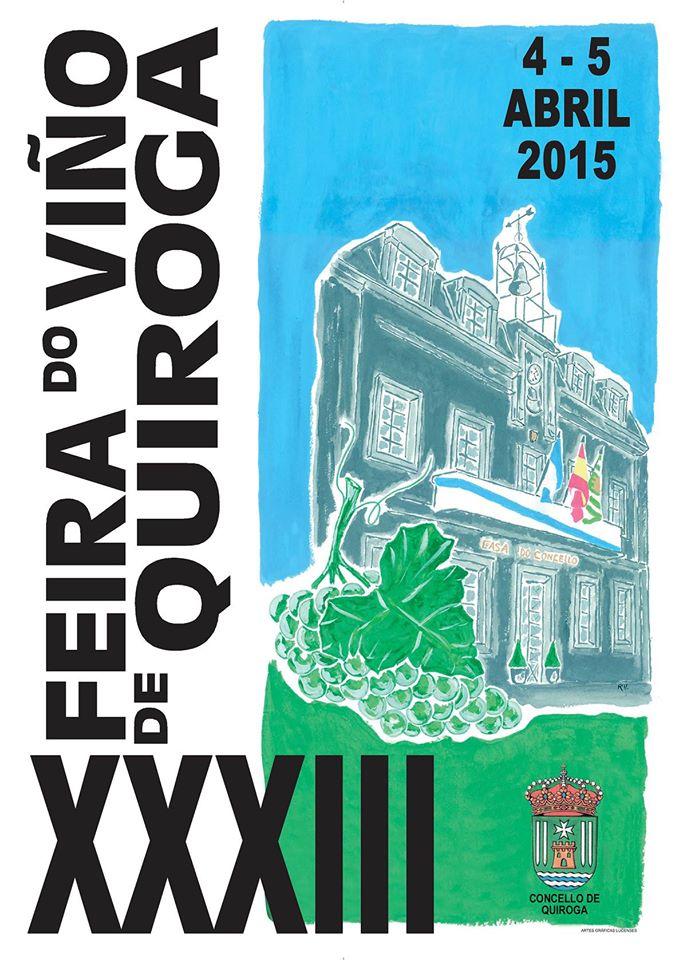 XXXIII Feira do Viño de Quiroga 1