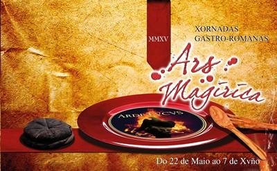 Certamen Gastro-Romano Ars Magirica – Lugo 1