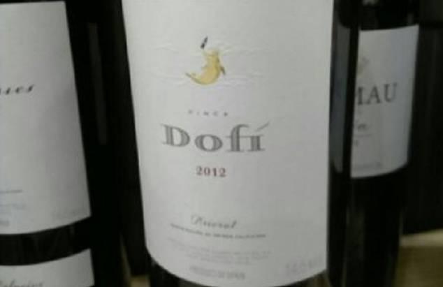 Priorat Finca Dofi 2012 2
