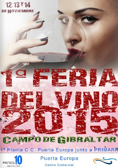 1ª Feria del Vino de Campo de Gibraltar 1