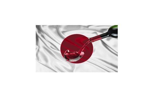 The Wine Exhibition Tokio 1