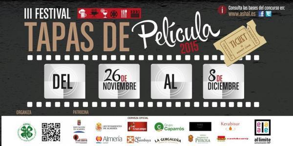 III Festival Tapas de Película de Almería 1