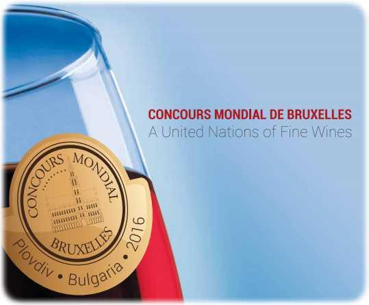 El certamen itinerante del Concours Mondial de Bruxelles será este año en Bulgaria 1