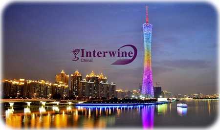 Guangzhou acogerá el INTERWINE China en mayo 1