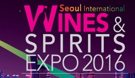 Seoul International Wines & Spirits Expo 2016 1