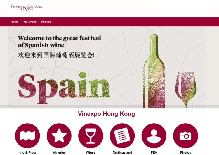 La FEV (Federación Española del Vino) será la anfitriona en el Pabellón Español de Vinexpo Hong Kong 1