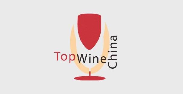 Top Wine China 2016 1