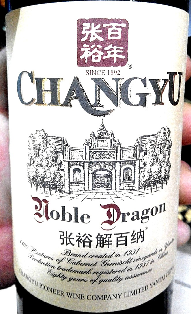 Catamos Changyu Doble Dragon 1