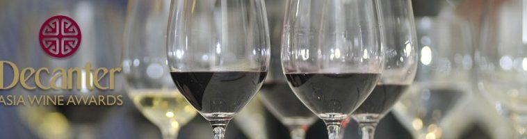 Comienza el Decanter Asia Wine Awards 1