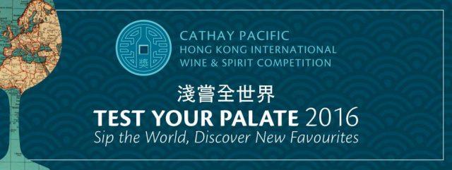 Juegos Olímpicos del vino 1