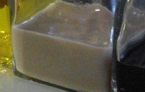 Cómo hacer nuestra crema de orujo en casa 1
