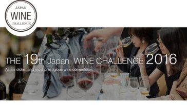 Resultados de los vinos españoles en el 19th Japan Wine Challenge 2016 1