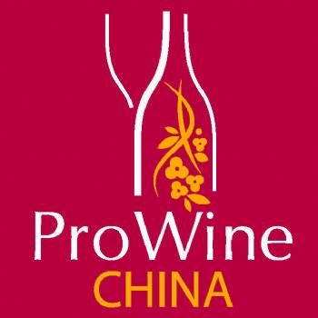 Éxito de participación en ProWine China 2016 1