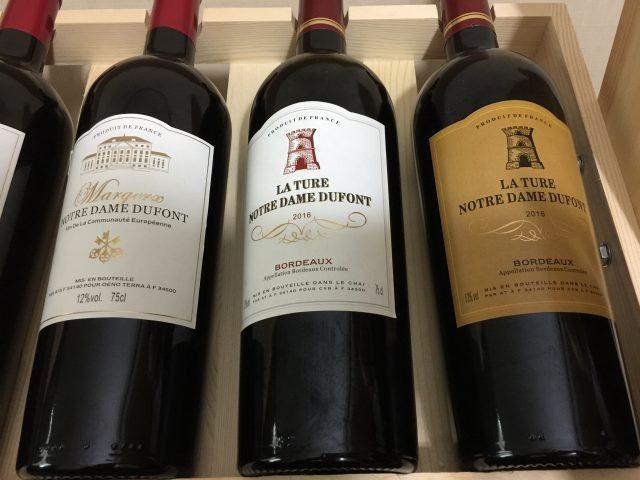 Imitaciones de vino en China