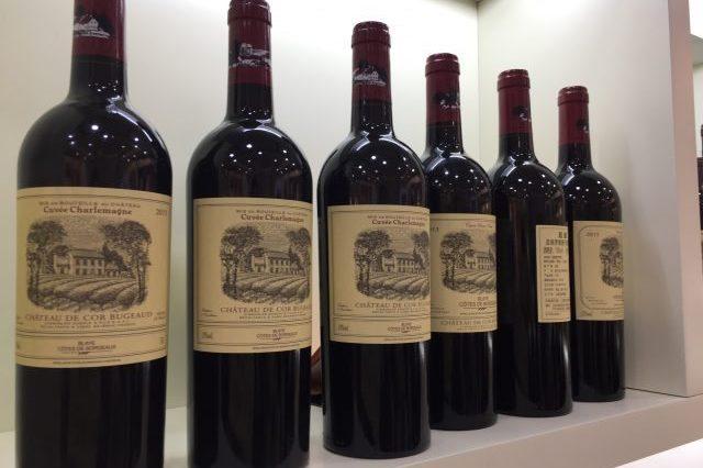¿Falsificación, imitación o simplemente aprovecharse de la imagen de los vinos premier en la Feria del Vino de Chengdu? 3