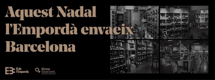 """Esta Navidad, los vinos del Empordà 'invaden' las vinotecas de BarcelonaEsta Navidad, los vinos del Empordà """"invaden"""" las vinotecas de Barcelona 1"""